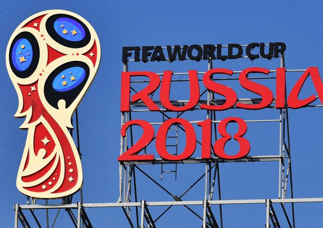 Logo du Coupe du monde de foot 2018