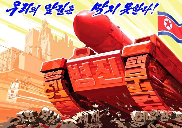 L'affiche politique nord-coréenne «L'ensemble des États-Unis est à la portée de nos missiles!»