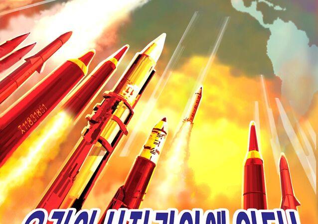 L'affiche politique nord-coréenne
