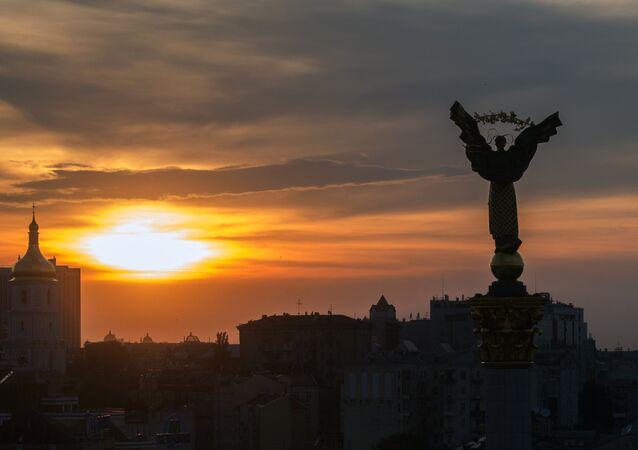 Kiev / image d'illustration