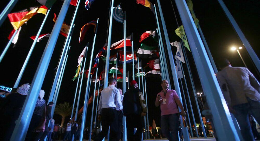 Exposition internationale de Damas