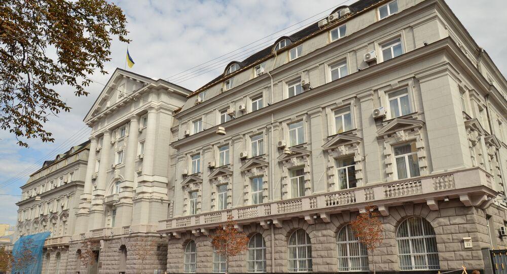Le siège du Service de sécurité d'Ukraine à Kiev