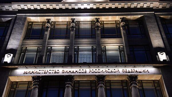 Ministère russe des Finances - Sputnik France