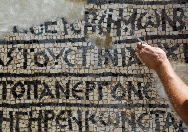 Une mosaïque vieille de 1.500 ans découverte en Israël