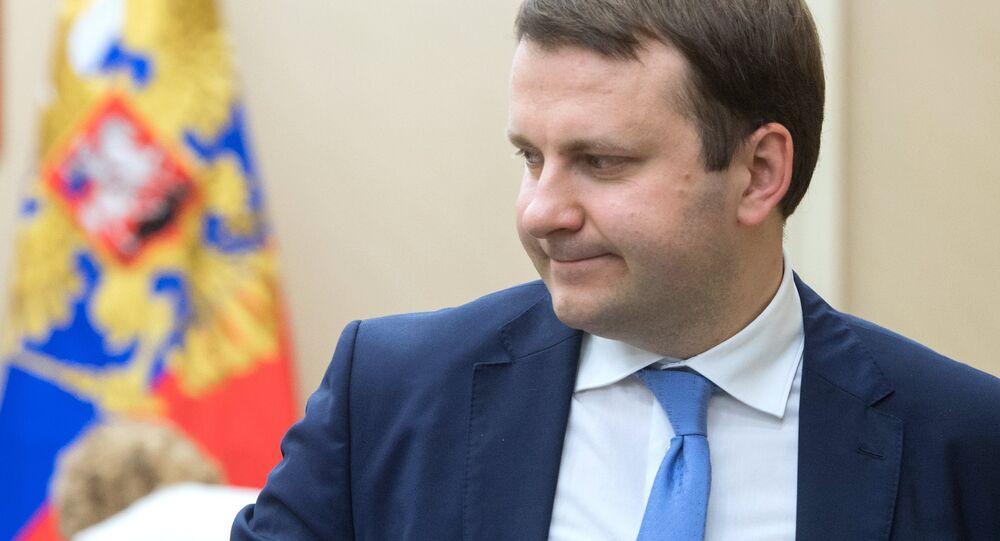 Maxime Orechkine