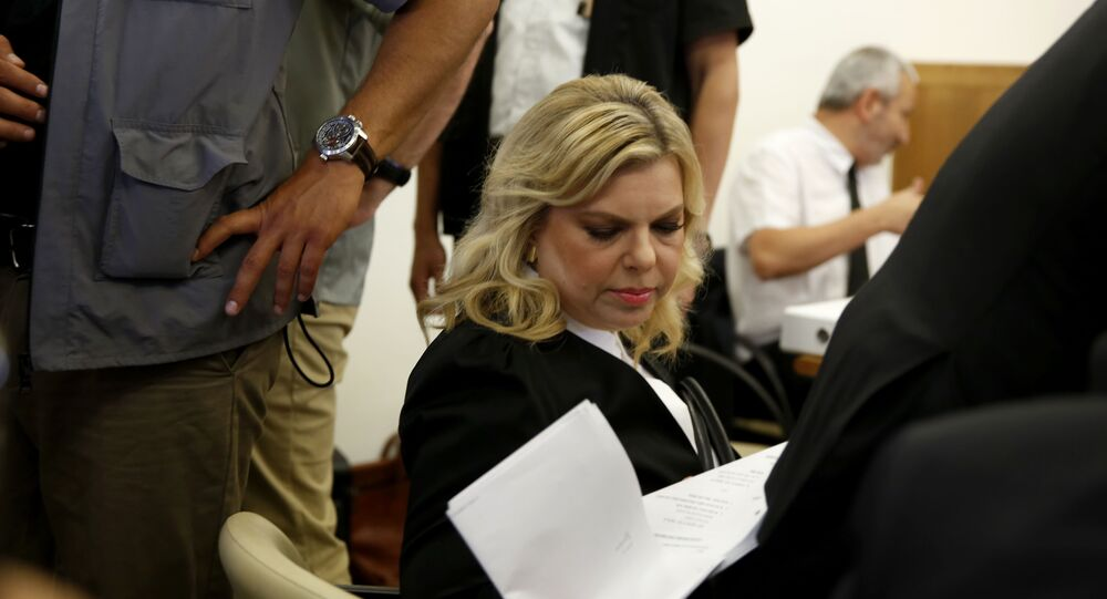 Sarah Netanyahou