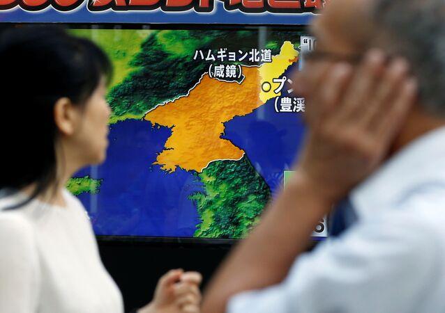 Essai nucléaire nord-coréen. Photo d'archive
