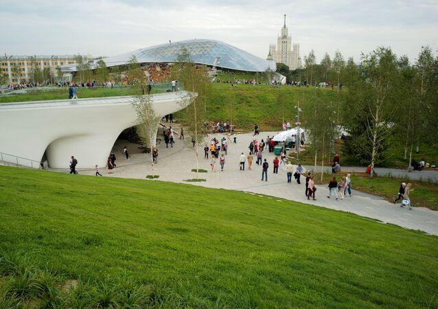 Zaryadye à Moscou