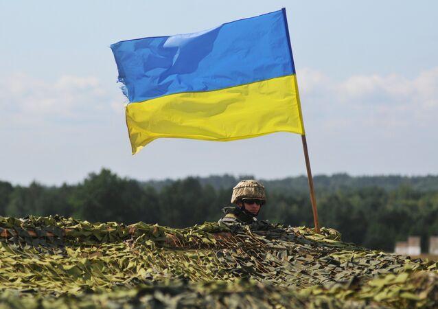 le drapeau de l'Ukraine