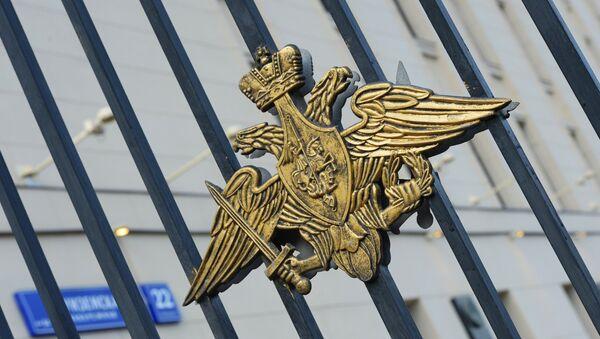 le ministère russe de la Défense - Sputnik France