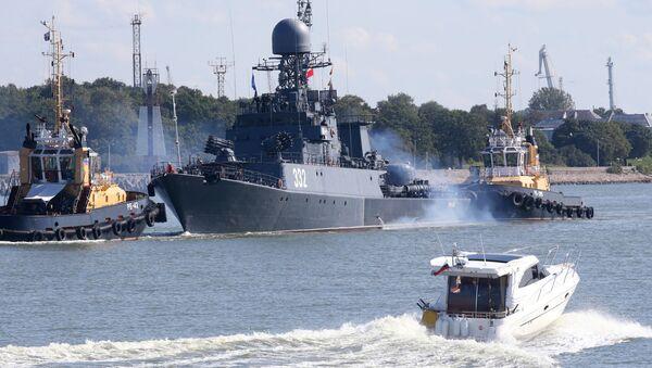 Navire de lutte anti-sous-marine Kalmykia - Sputnik France