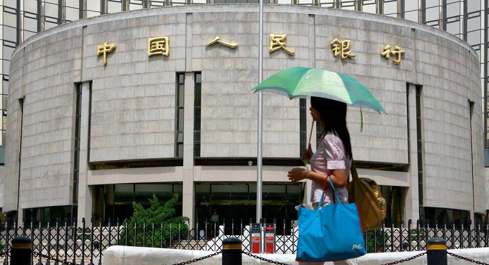 La Banque populaire de Chine. Archive photo