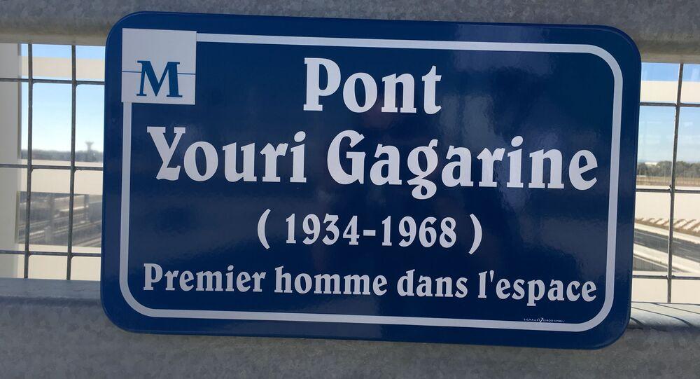 «Pont Youri Gagarine - Premier homme dans l'espace»