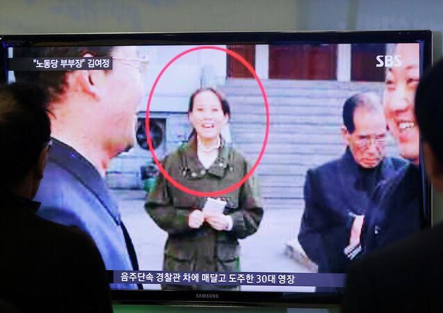 Kim Yo-jong (archives)