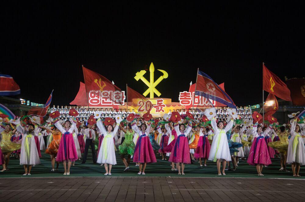 20 ans de l'élection de Kim Jong-il, secrétaire général du Parti du travail de Corée