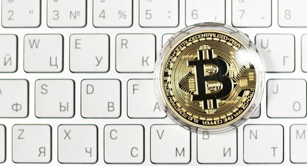 Bitcoin cryptomonnaie. Image d'illustration