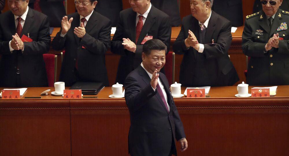 Xi Jinping pendant le 19e congrès du PCC