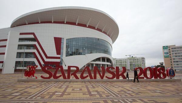 la ville russe de Saransk - Sputnik France