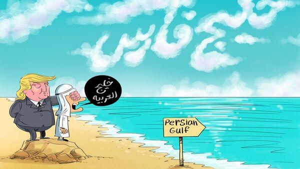 Caricature de l'exposition intitulée «Golfe Persique pour toujours» - Sputnik France