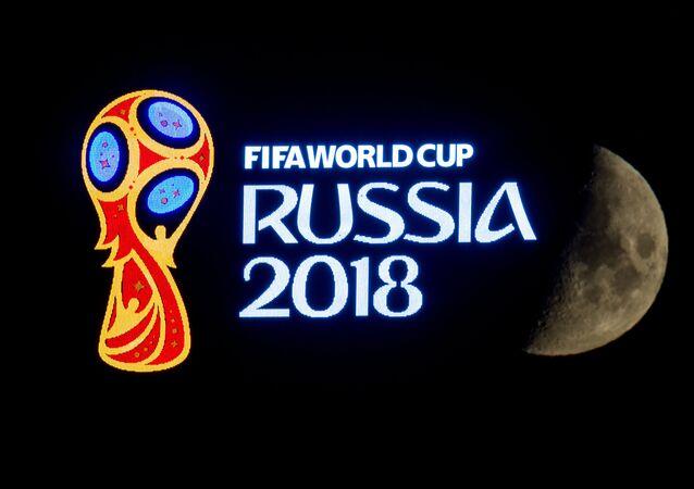Logo de la Coupe du Monde 2018