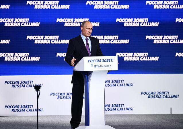 Vladimir Poutine au forum La Russie appelle