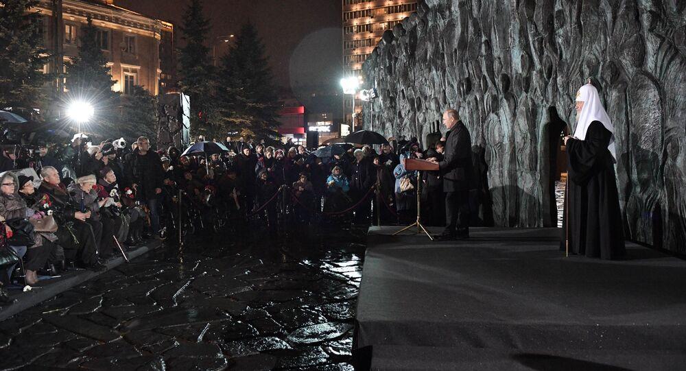 Vladimir Poutine lors de l'inauguration du monument le mur du Deuil à Moscou