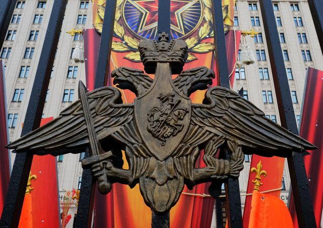 Moscou déçu par l'incapacité US de garder secrets les contacts via canaux militaires