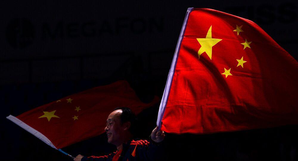 Le drapeau de la Chine. Image d'illustration