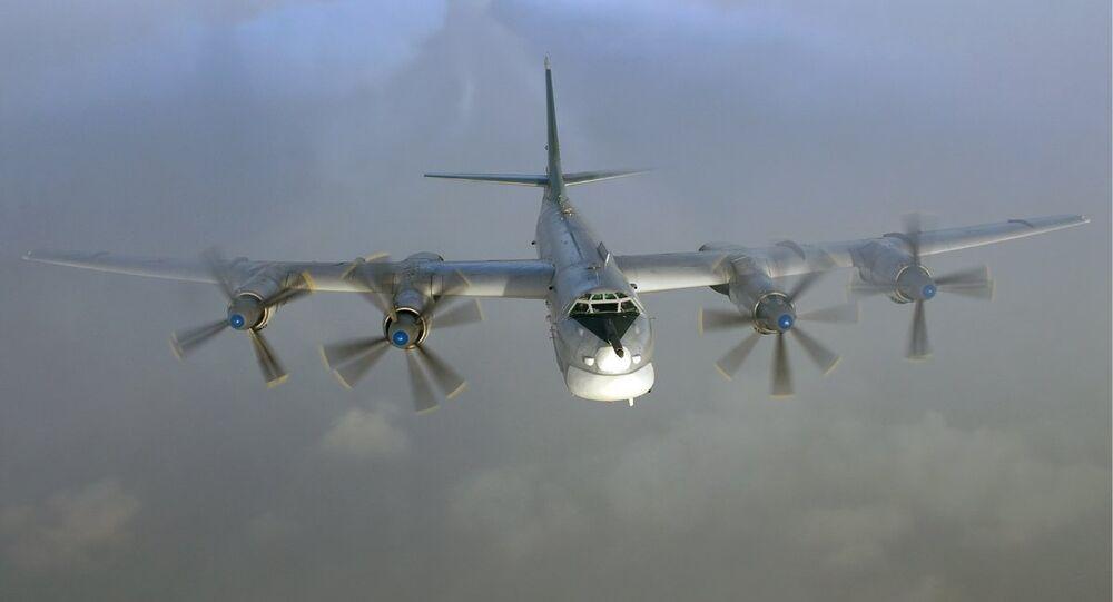 Ту-95МS