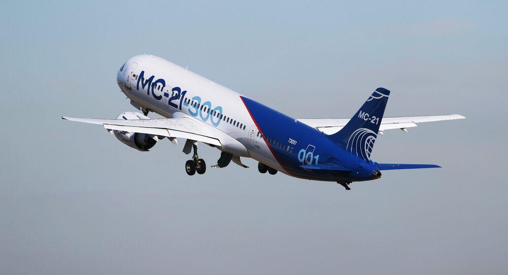 Avion MS-21