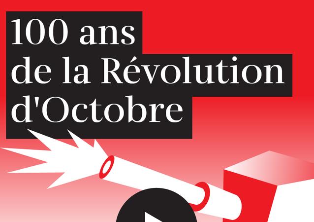 100 ans de la Révolution d`Octobre
