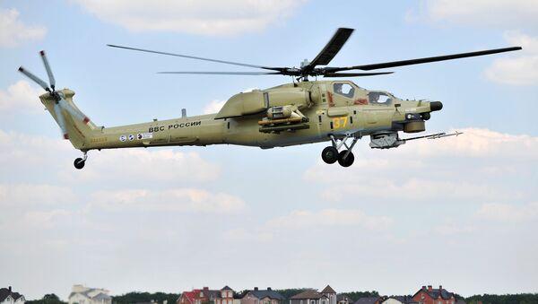 Mi-28UB - Sputnik France