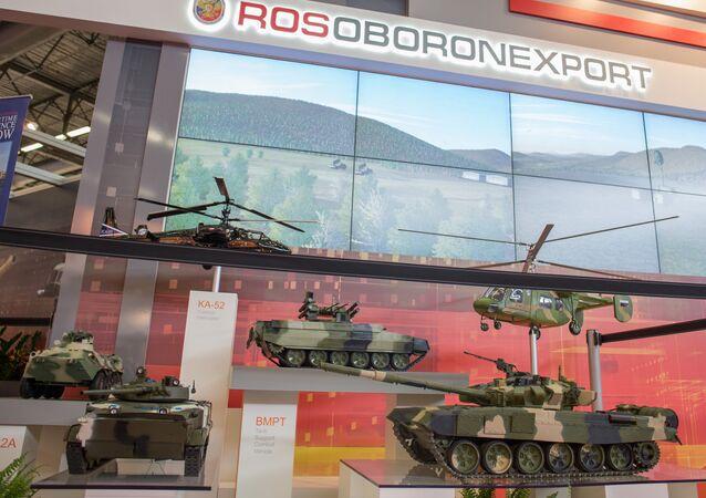 Salon d'armes et d'équipements militaires à Paris. Photo d'archive