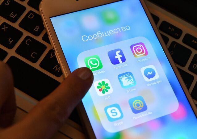 Iconos de mensajerías móviles, incluyendo WhatsApp y ICQ