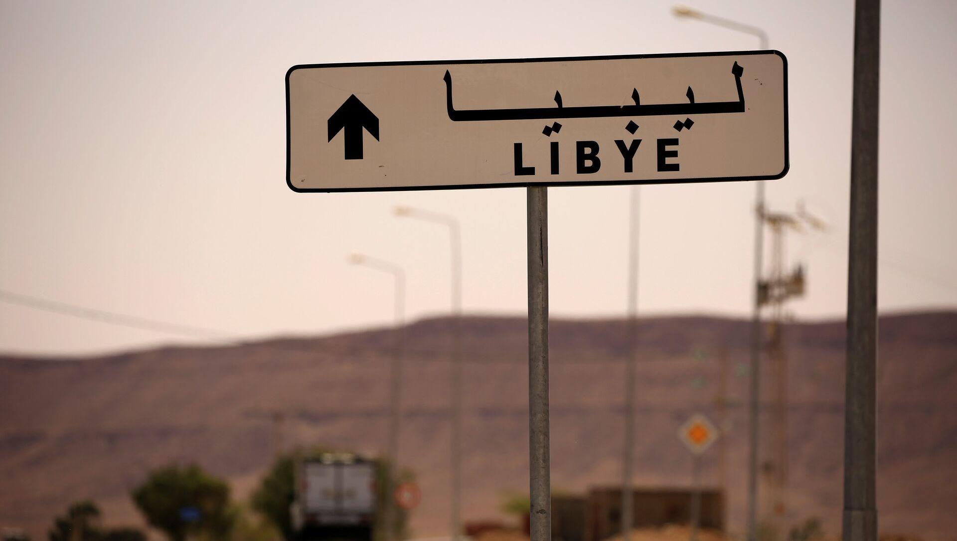 la frontière entre la Tunisie et la Libye - Sputnik France, 1920, 18.08.2021