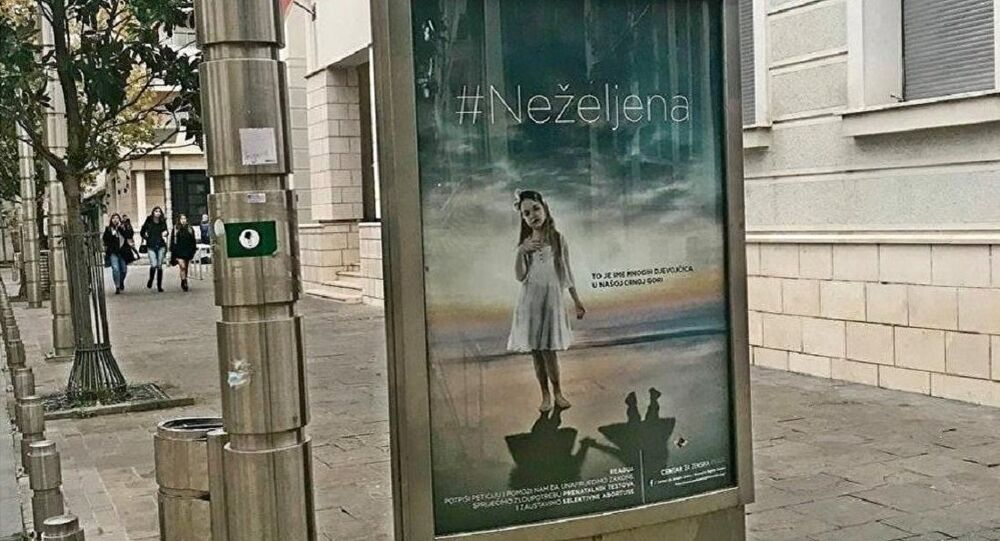 «Indésirée», le nouveau prénom populaire pour les filles au Monténégro?