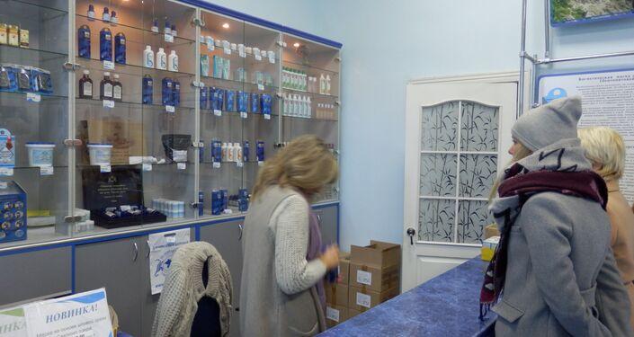 Une boutique où la Station hydrogéologique de Crimée vend ses produits de boue