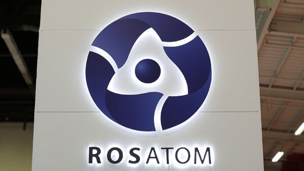 Logo de Rosatom - Sputnik France