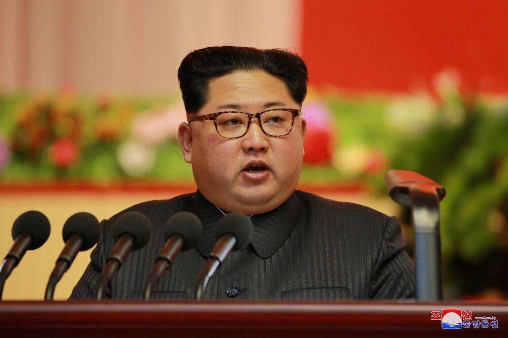 Le congrès des employés de l'industrie de défense nord-coréenne