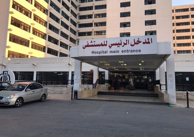 Hôpital Tichrine à Lattaquié