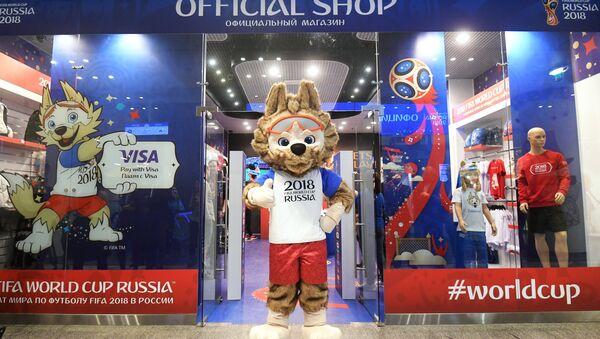 La tienda oficial del Mundial de Fútbol de Rusia 2018 - Sputnik France