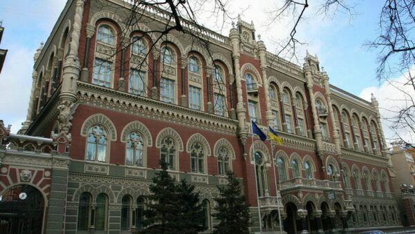 Ukraine's National Bank - Sputnik France