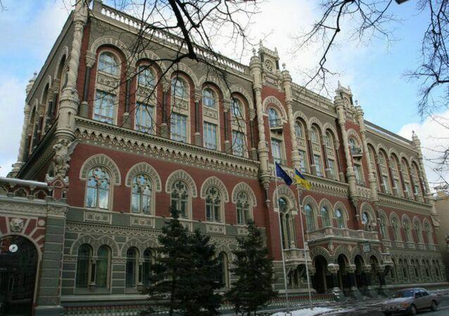 Banque nationale d'Ukraine