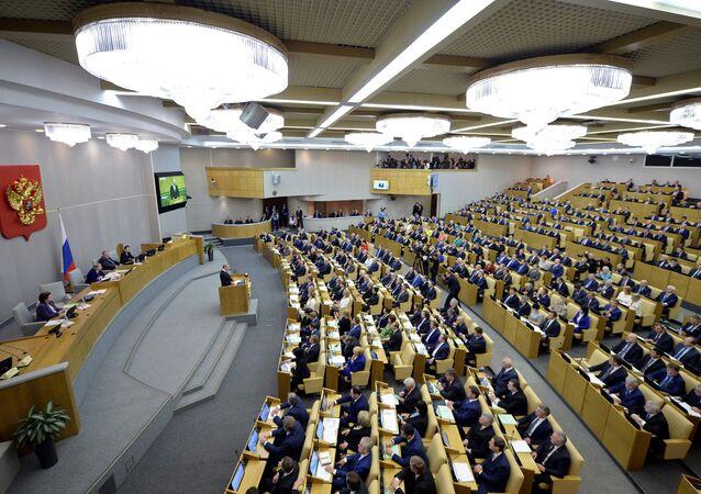 Une séance plénière de la Douma russe