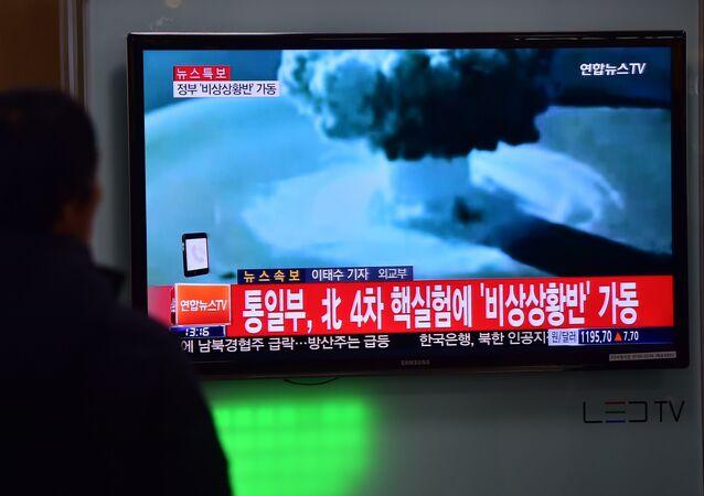 La télévision sud-coreénne diffuse des images d'un essai militaire nord-coréen