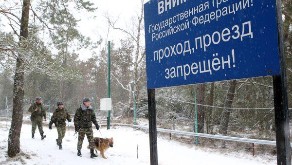 Work of border guards on Russian-Lithuanian border in Ribachy village, Kaliningrad region - Sputnik France