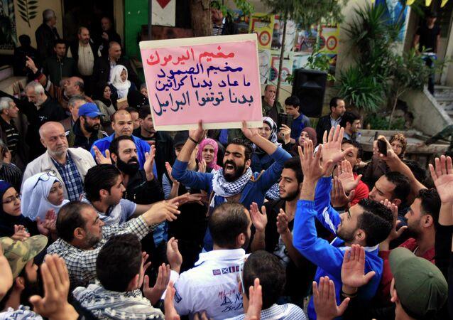 Des réfugiés palestiniens