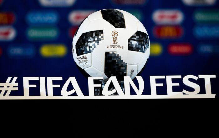 la Coupe du Monde 2018 Telstar 18