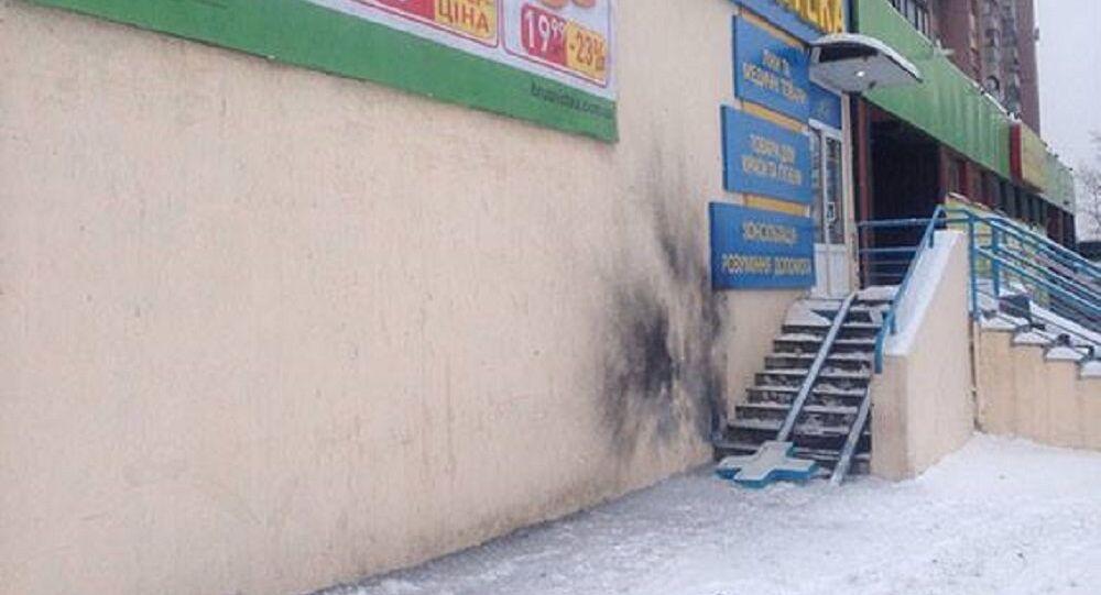 Une explosion s'est produite à proximité d'un magasin à Kharkov, dans le nord-est de l'Ukraine