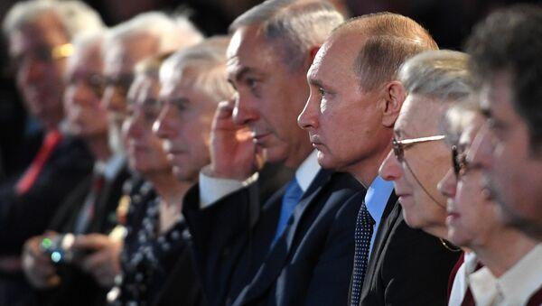 Vladimir Poutine et Benjamin Netanyahu pendant les commémorations de la Journée de l'Holocauste au Musée juif de Moscou - Sputnik France